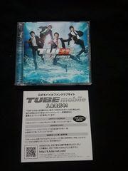 TUBE マキシシングル RIDE ON SUMMER 初回限定盤 DVD付き即決