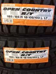 ジムニー オープンカントリーR/T 185/85R16 4本セット送料込