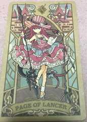 Fate FGO エリザベート・バートリー C93 タロットカード