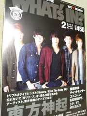 WHAT's IN? 2009.2月号