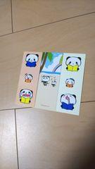 ◆楽天パンダ栞3枚�@◆