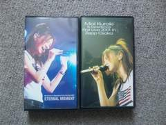 Zepp Osaka +ETERNAL MOMENT 2本組み [VHS] / 倉木麻衣