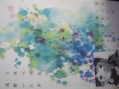 浅野いにお「うみべの女の子」全2巻。2冊セット