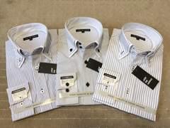 長袖ワイシャツ新品 ストライプダブルカラー(A)3枚セットLサイズ