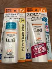 キュレル★UVローション&UVエッセンス★低刺激