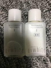 資生堂 UVホワイト ホワイトニング 化粧水&乳液(夜用) 各7�_�g