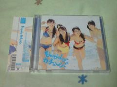 CD+DVD AKB48 Everyday、カチューシャ Type-B