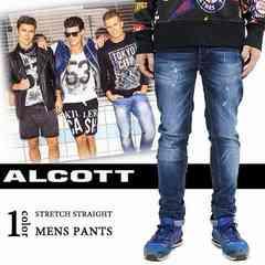 ■新作■【ALCOTT アルコット期間限定スーパーストレッチデニム