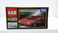 タカラトミーモール限定・トミカ・プレミアム・ランボルギーニ・カウンタック・LP500S・赤