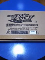 劇場版アイカツ!超豪華版&豪華版2作品セット☆ 即決送料込み。