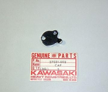 マッハ�V 500SS H1D H1-D ステアリングロック・キャップ 絶版