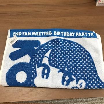 小林愛香2nd fan meeting birthday partyタオル新品未使用