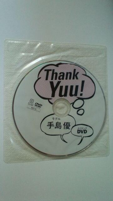 〓手島優写真集「Thank Yuu!」直筆サイン入り〓 < タレントグッズの