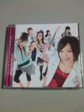 (CD)80PAN/ハレパン☆8Carat Princess★即決価格♪