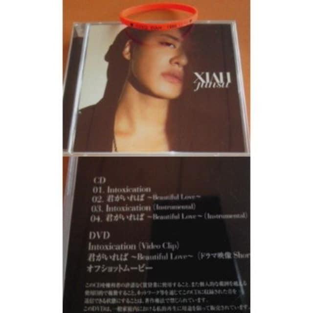 JYJ ジュンス 東方神起 初回版 CD+DVD Intoxication リスバン付  < タレントグッズの