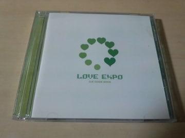 KREVA CD「愛・自分博」クレバ●