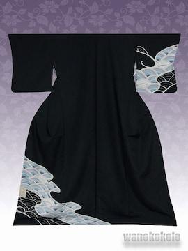 【和の志】洗える着物◇袷・付下げ◇黒系・青海波◇KTK-105