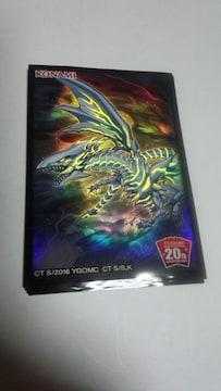 遊戯王 20th ANNIVERSARYキャンペーン specialプロテクター 青眼の亜白龍