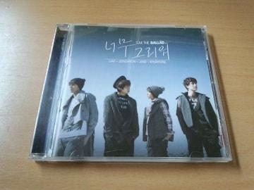 CD「S.M. The Ballad 1集Vol.1とても恋しい」バラード韓国K-POP