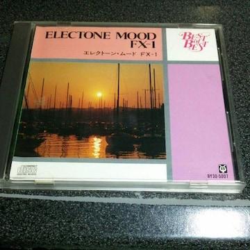 CD「エレクトーンムード FX-1/ベストオブベスト」85年盤