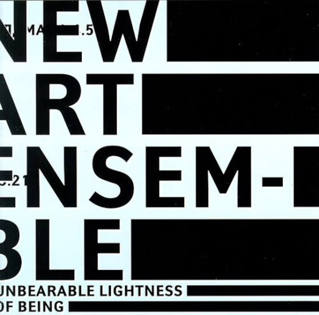 HXA New Art Ensemble Unbearable Lightness Of Being < CD/DVD/ビデオ