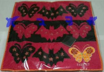 ANNA SUI アナスイ ハンドタオル 3種 蝶々蝙蝠柄 ハロウィン限定