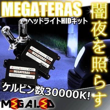 Mオク】ワゴンR/MH34S/純正ハロゲン/ヘッドライトHIDキット/H4HiLow/30000K