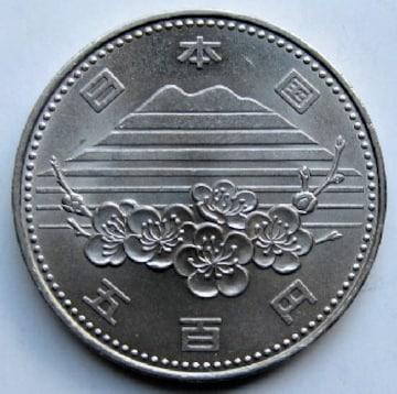◆つくば科学技術博覧会 500円白銅貨 未使用〜準未使用