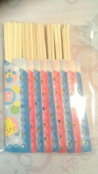 ク・送込 新品☆ハンドメイド 割り箸の袋&割り箸10本入