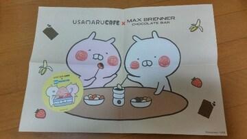 うさまるcafe限定☆コースター&紙マット