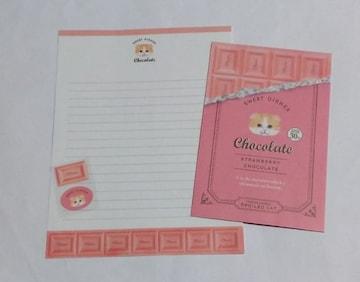 ★バラ*レタセ★Chocolate(=^ェ^=)