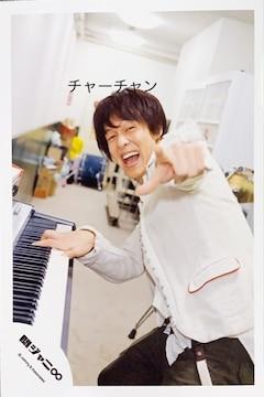 関ジャニ∞丸山隆平さんの写真♪♪     19