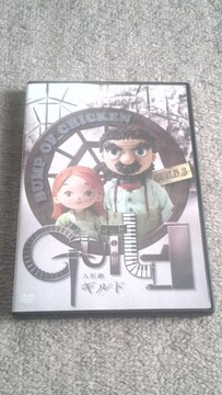 BUMP OF CHICKEN DVD 人形劇 ギルド Guild