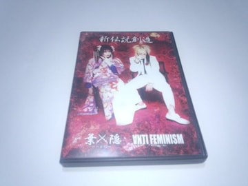 葉隠×ANTIFEMINISM/非売品/DVD/アンチフェニズム V系