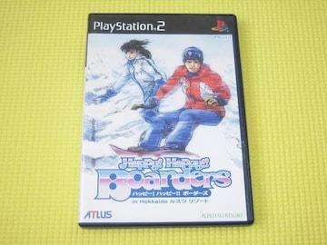 PS2★即決★ハッピー ハッピー ボーダーズ★箱説付★スポーツ
