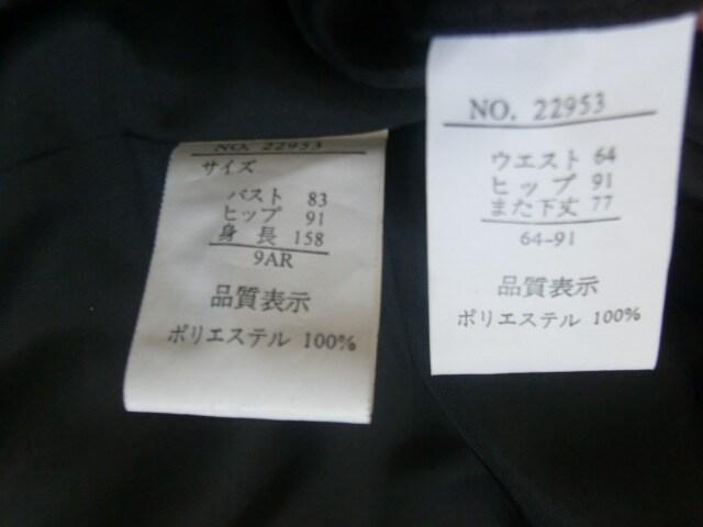 人気ブランド&新品同様★Lab fleet★合繊/深灰/9AR < 女性ファッションの