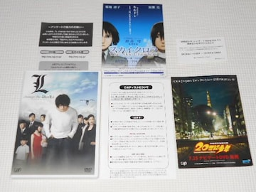 DVD★L change the WorLd
