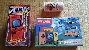 新品未開封未使用 ポケットゲーム機 2種類