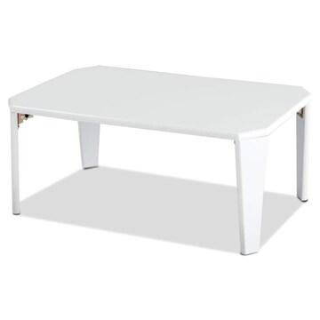 幅75cm 折りたたみ テーブル ローテーブル  ホワイト