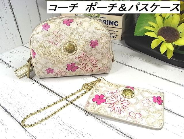 500スタ★本物正規コーチ ポーチ+コイン&パスケースセット
