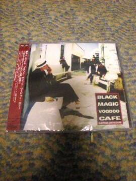 未開封CD:勝手にしやがれ