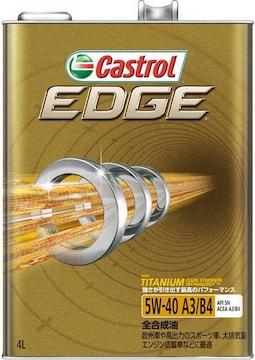 カストロール エンジンオイル EDGE 5W-40 SN 全合成油  4L