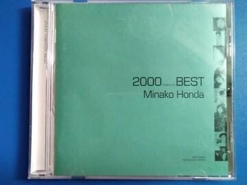 本田美奈子 2000 millennium BEST