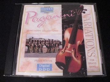 吹奏楽CD PAGANINI VARIATIONS