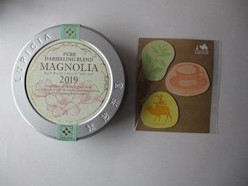 ルピシア 紅茶 缶入 ピュア ダージリン ブレンド おまけ付