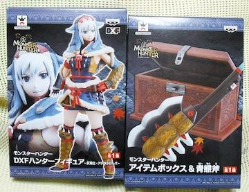 モンスターハンター DXFハンターフィギュア 女剣士&アイテムボックス&青熊斧 全2種セット新品
