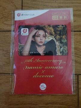 安室奈美恵 dポイントカード