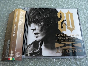 "氷室京介/20周年ベスト【ALL SINGLES BEST""JUST MOVIN'ON】2CD"