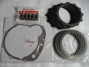Z400GP新品クラッチセットC11 Z400FX 19点