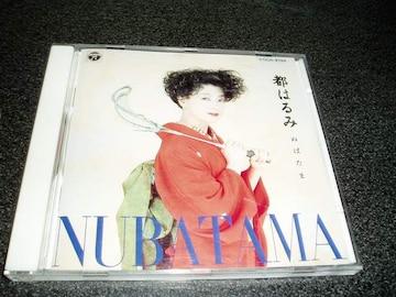 CD「都はるみ/ぬばたま~NUBATAMA」91年盤 即決